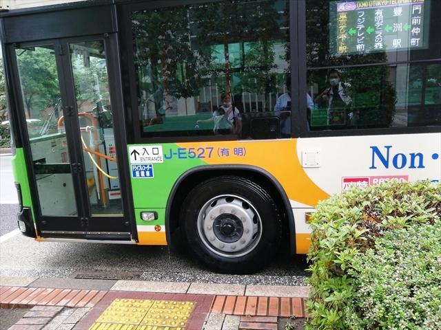 パラリンピックによる都営バスの運行変更情報「海01」「波01出入」「陽12-3」関連