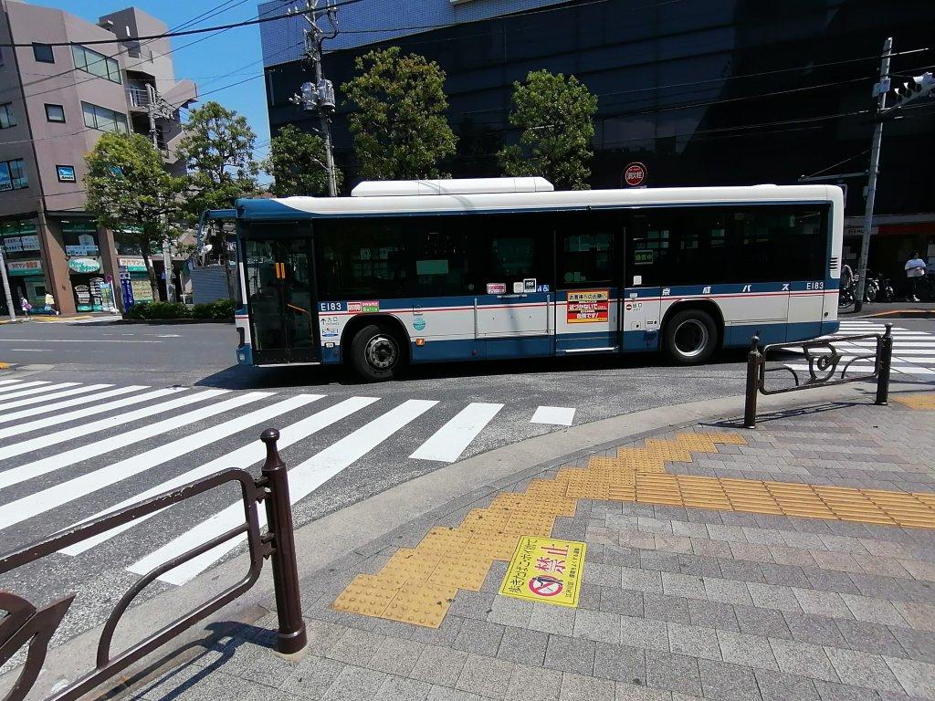 京成グループ全21社で 障がい者手帳アプリ 「ミライロID」による割引運賃の適用を開始