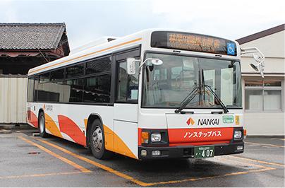 「秋の関西1デイパス」は選択オプションにより乗りバス目的でもかなりお得!