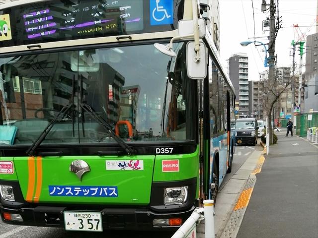 都営バス「早81」系統はパラリンピック期間中の休止停留所予定を中止