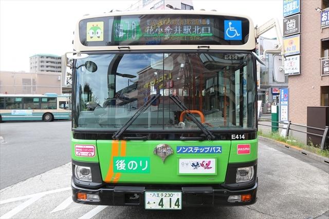 東京都内最長距離路線バス「梅70系統」で観光地に寄らない往復4時間の弾丸トリップ!