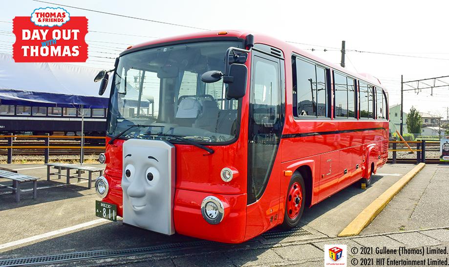 人気の「バスのバーティー」乗車のチャンス!9月13日のみの当日券を発売