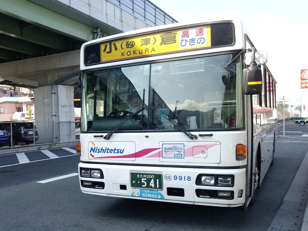 緊急事態宣言の延長にともなう福岡を発着する高速バスの運行状況まとめ(西鉄関連・9月9日現在)