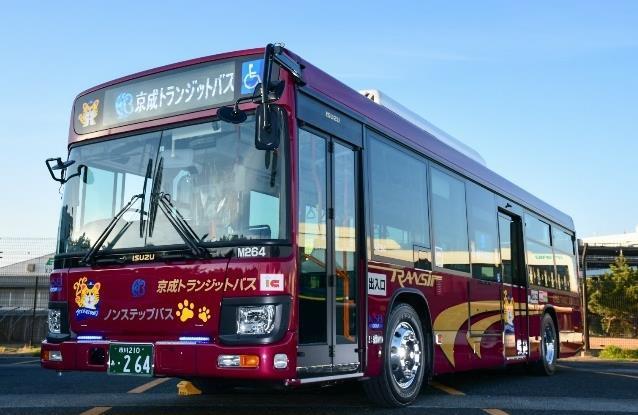 京成トランジットバスの20 周年記念車が期間限定で特別仕様に!「トラにゃと走る トラの巻号」登場