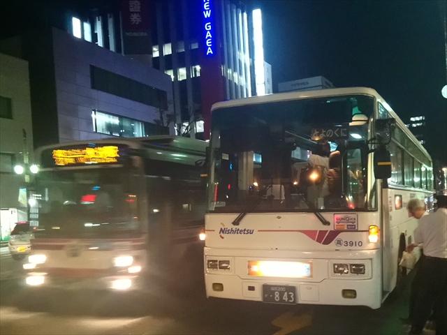 福岡・大分線「スーパーノンストップとよのくに号」の一部が福岡空港国際線に乗り入れを開始!