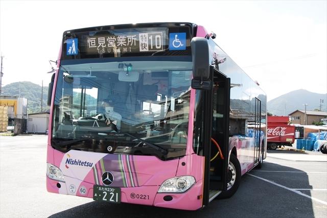西鉄バス北九州のシターロG導入3路線目「特快10番」に乗りバス!