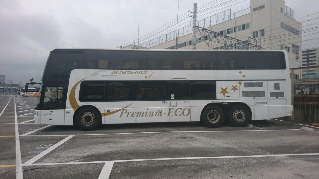 バスマニア必見のエアロキングと日野K-RE101に乗車するツアーが催行!