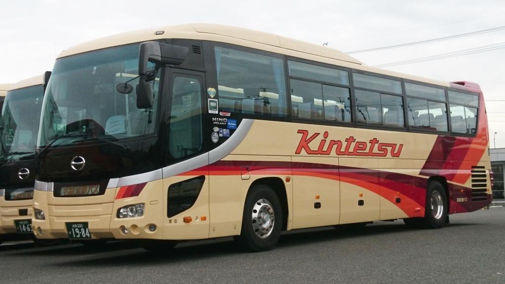 名阪近鉄バスが日野セレガのモケットを使用したクッションと座布団を数量限定で発売!